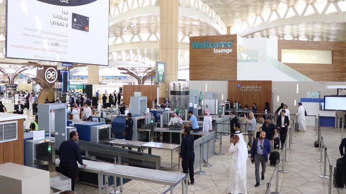 مطار الملك خالد الدولي في الرياض