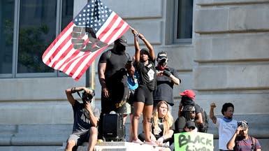 ترمب عن تظاهرات واشنطن: حشد أصغر بكثير مما كان متوقعاً