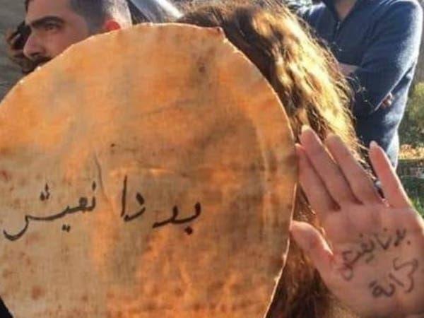 """""""قيصر"""" يخنق السوريين.. و""""الشعب يريد إسقاط النظام"""""""
