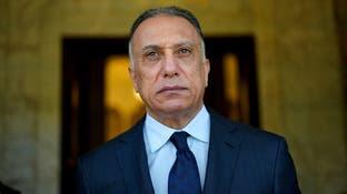 إقالة مسوؤل أمني وتشكيل لجنة تحقيق باغتيال الهاشمي