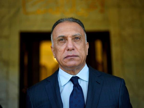 إقالة مسؤول أمني وتشكيل لجنة تحقيق باغتيال الهاشمي