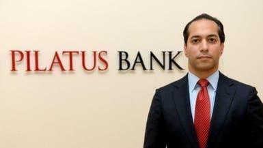 رجل إيران للالتفاف على العقوبات يثير جدلاً في أميركا