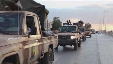 الجيش الليبي يرسل تعزيزات من بنغازي إلى سرت لصد الوفاق