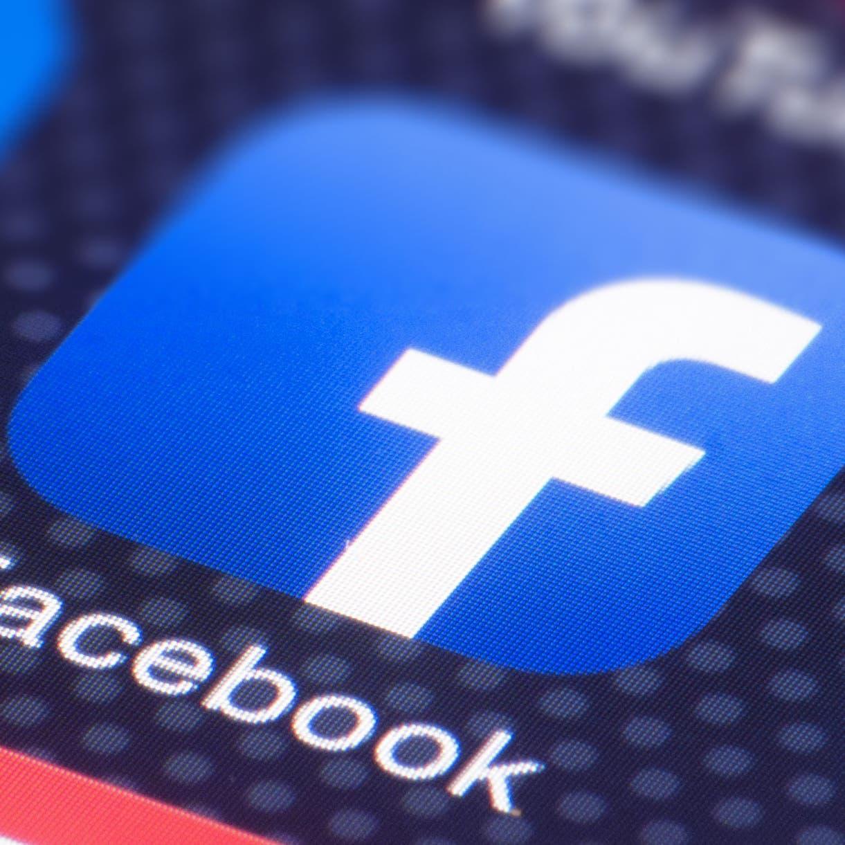 """صفقة تكشف خطة """"فيسبوك"""" لتحويل """"واتساب"""" إلى منجم ذهب"""