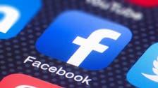 """""""فيسبوك"""" تواجه تهديدا كبيرا داخل أكبر أسواقها في العالم"""