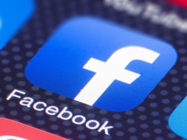 تستهدف الانتخاباتالأميركية.. فيسبوك تحذف حساباتصينية