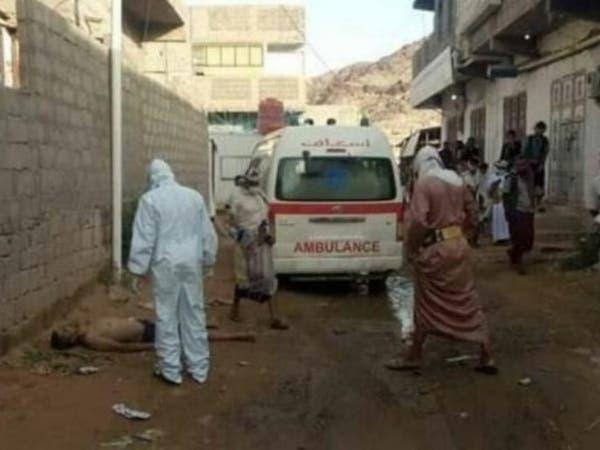 صور.. الغموض يلف وفاة طبيب روسي في اليمن