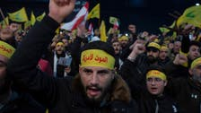 Shia security dominance in Lebanon approaches end