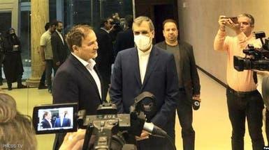 في صفقة تبادل.. واشنطن تطلق سراح طبيب إيراني