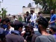 احتجاجات مناوئة للنظام جنوب سوريا.. تقابلها مظاهرات موالية