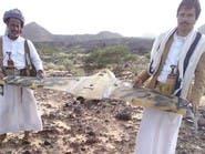 فيديو.. الجيش اليمني يسقط مسيرة حوثية غرب مأرب