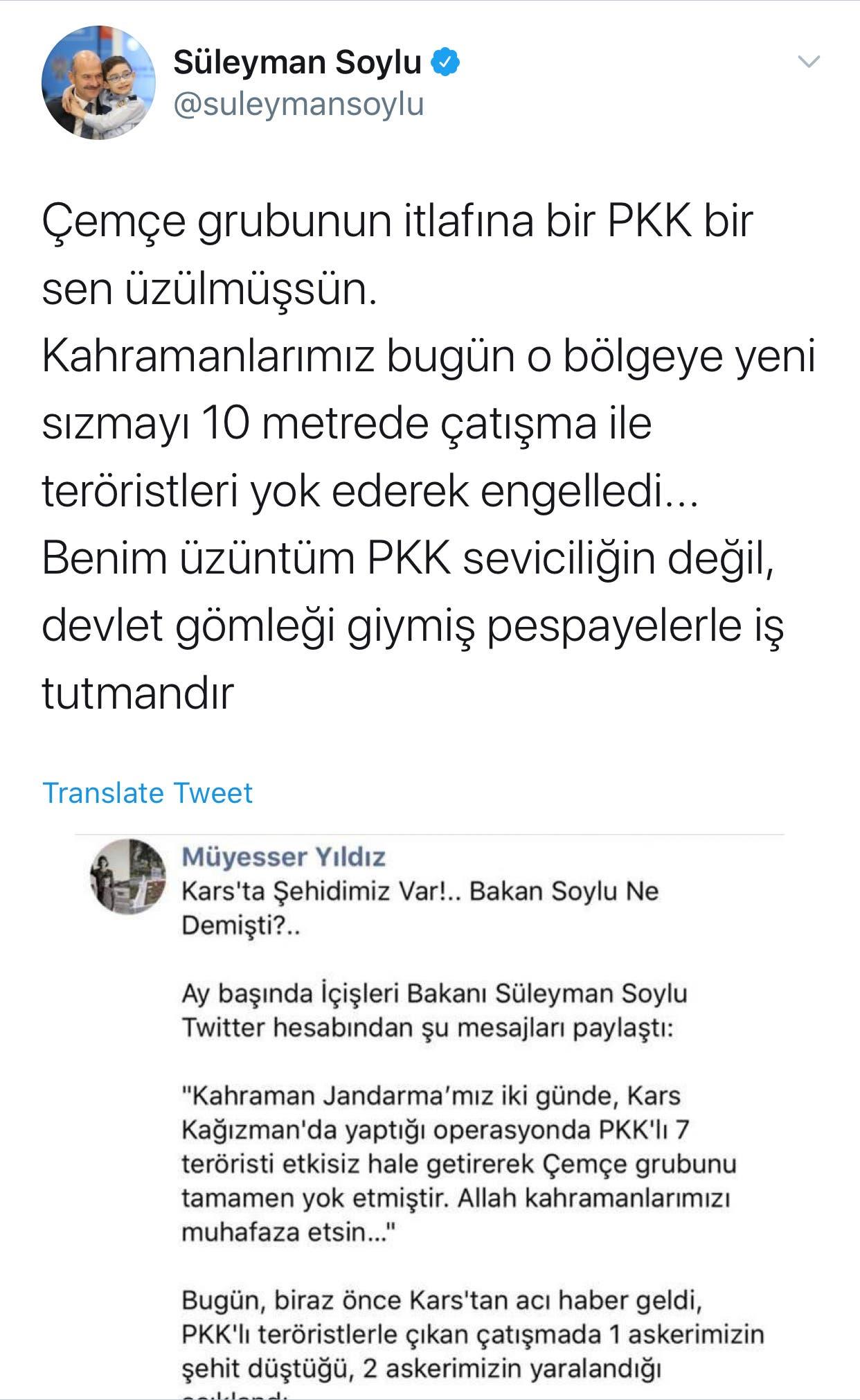 تغريدة وزير الداخلية التركي