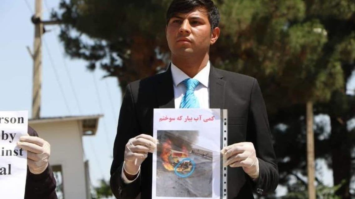 اعتراضات در واکنش به تیراندازی نظامیان ایرانی به مهاجرین افغان در هرات