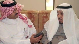 نشرة الرابعة   الإعلام السعودي: وداعا عبدالعزيز النهاري