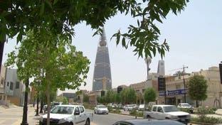 نشرة الرابعة   تعويض الموظفين السعوديين المتضررين من أزمة كورونا مستمر