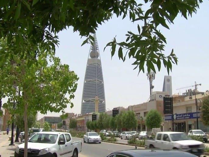 نشرة الرابعة | تعويض الموظفين السعوديين المتضررين من أزمة كورونا مستمر