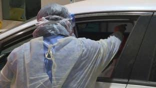 نشرة الرابعة   من سيارتك.. فحص كورونا مجاني في الرياض