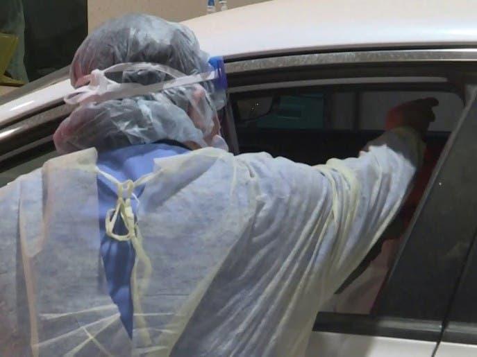 نشرة الرابعة | من سيارتك.. فحص كورونا مجاني في الرياض