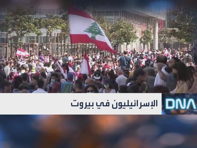 DNA   الإسرائيليون في بيروت