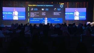 نشرة الرابعة   إشادة دولية.. السعودية تستخدم تقدمها التقني لمواجهة كورونا