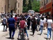 لليوم الثالث..السويداء تشهد تظاهرات مناوئة للنظام السوري