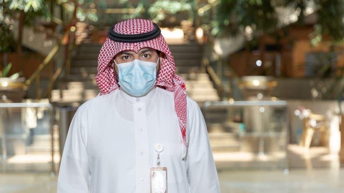 KSA: Mask