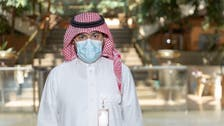 سعودی عرب : 1.4 کروڑ ماسک کی کھیپ وصول