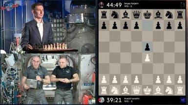 مباراة شطرنج بين رائدي فضاء وبطل على الأرض.. وهذه النتيجة