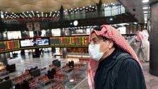 موديز: جاذبية أسواق الخليج للأجانب تخفف من وطأة كورونا