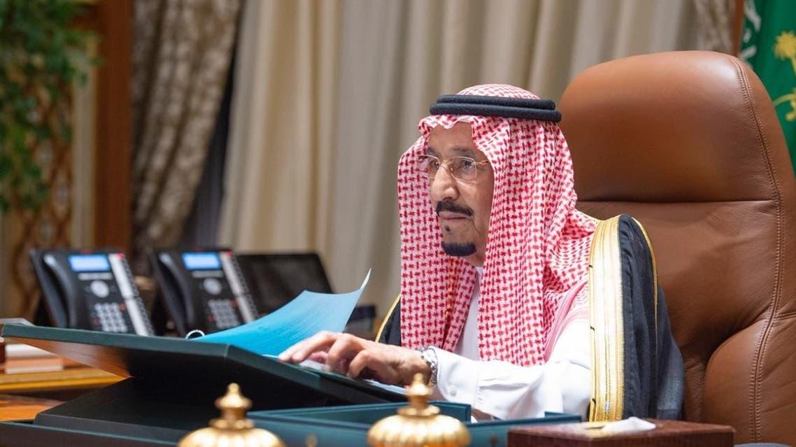 Saudi Arabia's King Salman during a virtual meeting with the Saudi Cabinet on June 9, 2020. (SPA)