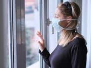 الصحة العالمية: مشكلات صحية على المدى الطويل لمصابي كورونا