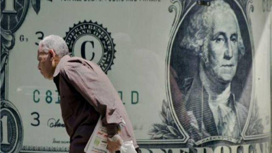 شركة صرافة في مصر الدولار الجنيه المصري