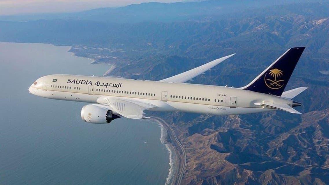 Saudi Airplane