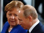 دعوة روسية ألمانية لإطلاق مفاوضات لحل الأزمة في ليبيا