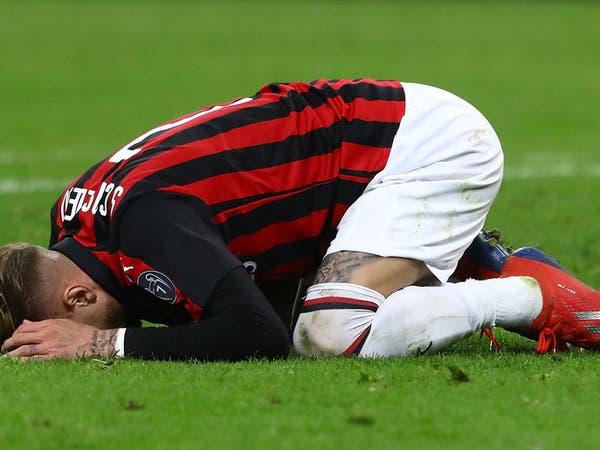 لاعب ميلان يتعرض للسرقة تحت تهديد السلاح