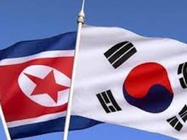 كوريا الشمالية تقرر قطع خطوط الاتصال بالجارة الجنوبية