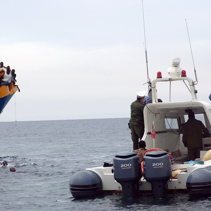 At least 23 migrants missing, two dead off Tunisia coast