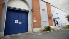 Sicilian mafia boss eats guard's finger in jail fight: Report