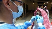 Coronavirus: Seven habits to avoid, advice from Saudi Arabia's health ministry