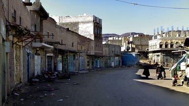 الضالع.. مقتل 12 حوثياً بانفجار عبوات ناسفة أثناء تجهيزها