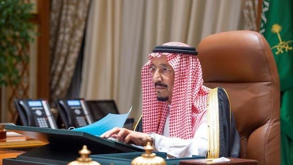 السعودية تدعو الأطراف الليبية للوقف الفوري لإطلاق النار