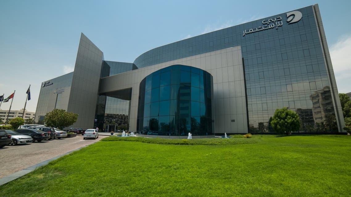 دبي للاستثمار جديد 1