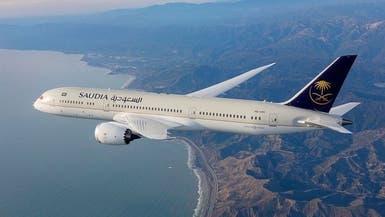 السعودية.. تشغيل 5 مطارات بالمرحلة الثانية