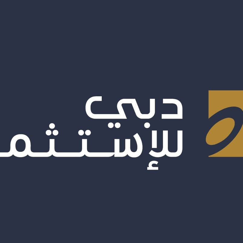 تراجع الأرباح الفصلية لدبي للاستثمار بـ 15% إلى 178 مليون درهم