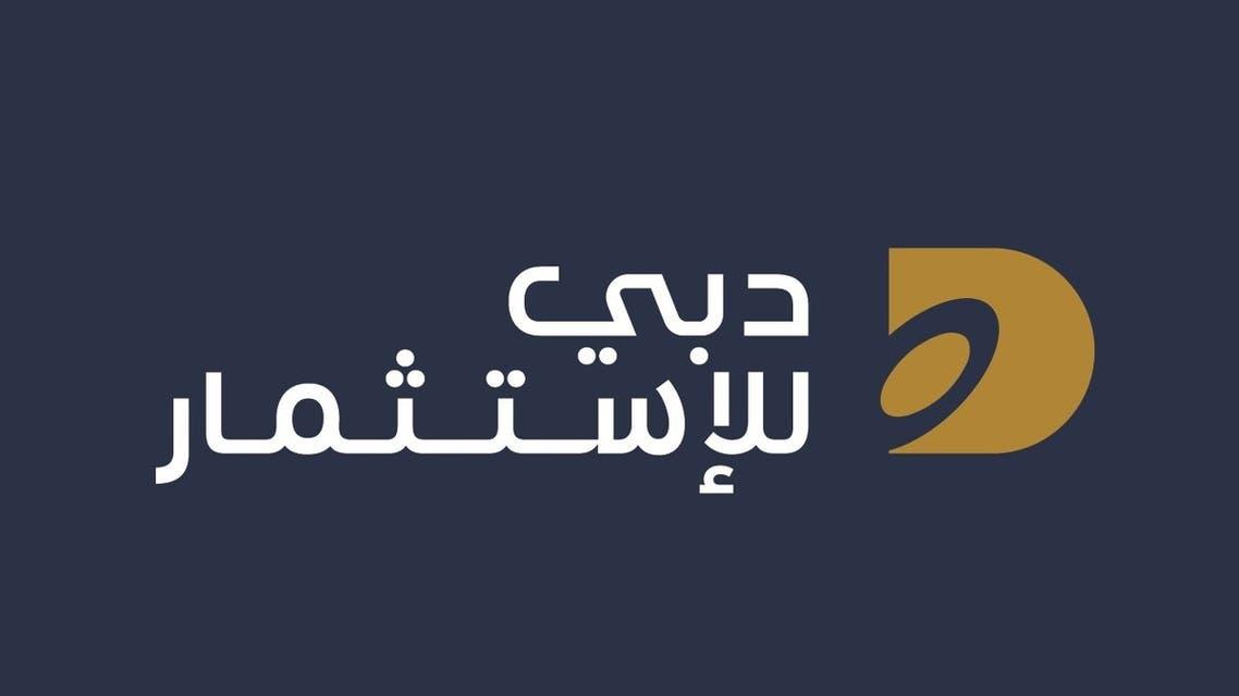 شعار شركة دبي للاستثمار جديد