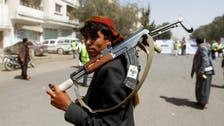 رمياً بالرصاص.. حوثيون يعدمون مريضا في مستشفى باليمن