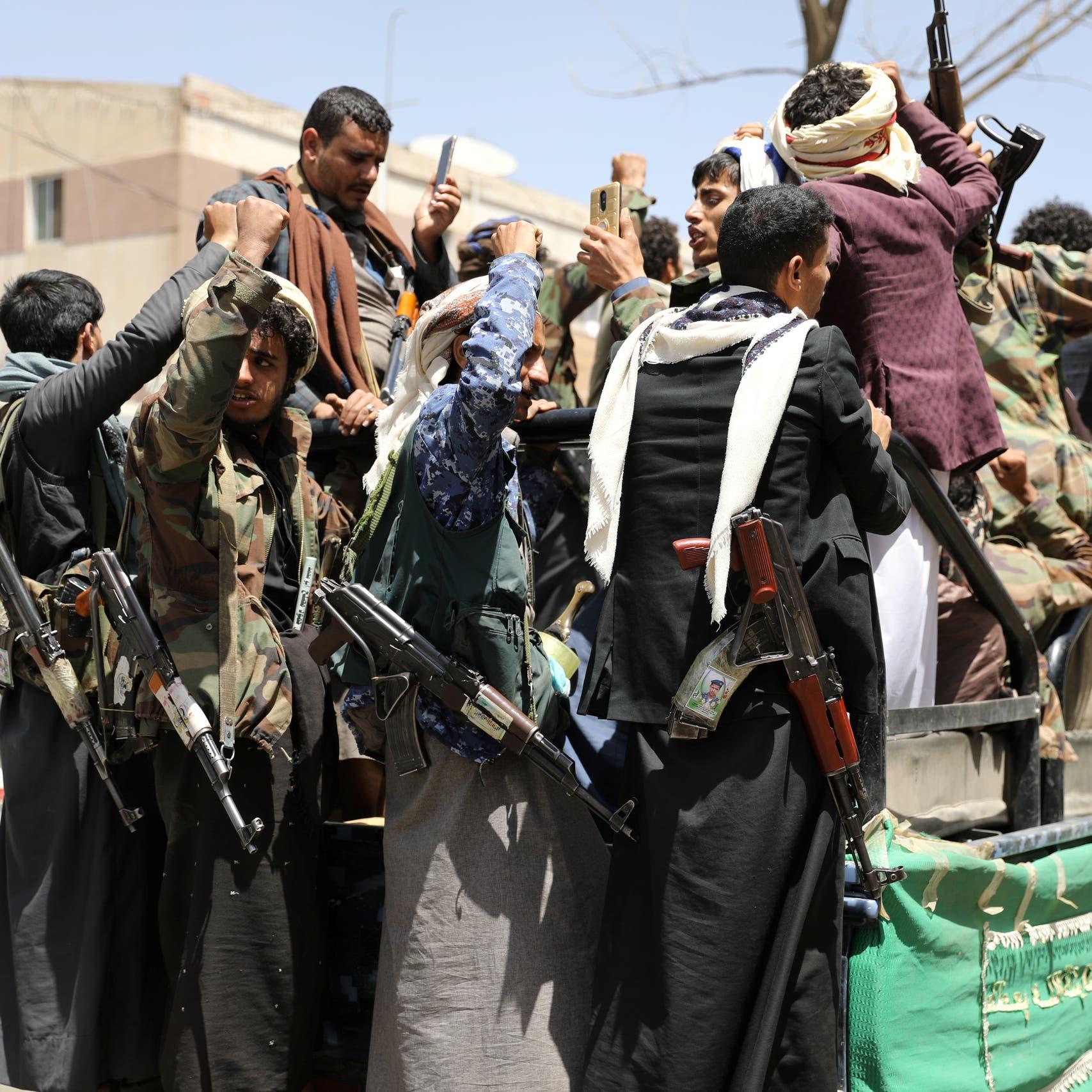 الحوثيون يفرجون عن أميركيين.. وواشنطن تشكر السعودية وعُمان