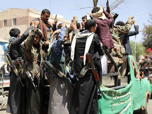 الحوثيون يشيعون 127 قتيلاً من عناصرهم قضوا في عدة جبهات