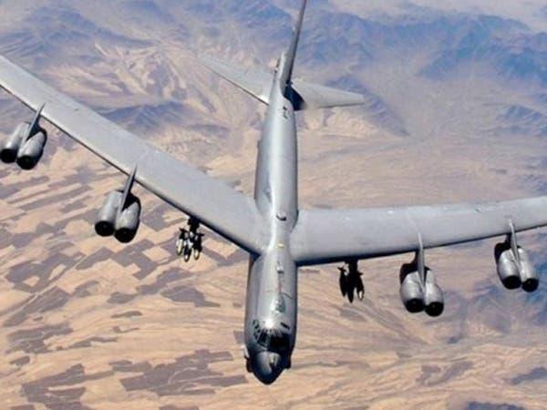 مقاتلات أميركية تعترض قاذفات قنابل روسية قرب ألاسكا