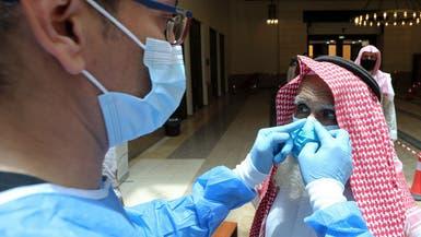 السعودية: 3170 حالة تعافٍ جديدة من فيروس كورونا
